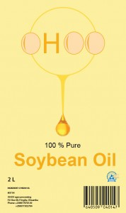 soya bean label