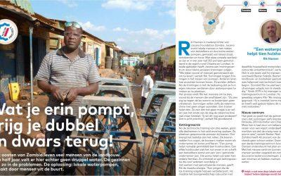 Jacana SMART Centre article in Dutch printed magazine.